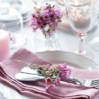 Festive wedding table setting — Stock Photo