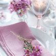 Festive wedding table setting — Stock Photo #41202889