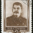 Stamp with Stalin — Stock Photo #18757119