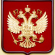 Russian State Emblem — Stock Photo