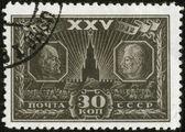 Stamp, macro — Stock Photo