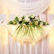 Wedding banquet table — Stock Photo #28312489