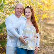 Husband and wife - prospective parents — Stock Photo