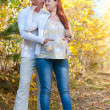 Husband and wife - prospective parents — Foto de Stock