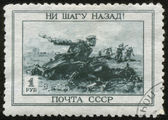 Russian wartime stamp, macro — Stok fotoğraf