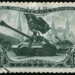 Russian wartime stamp, macro — Stock Photo