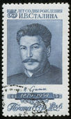 Stamp with Stalin portrait — Stock Photo