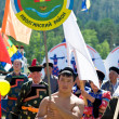 Opening of World Mongolians Convention — Stock Photo