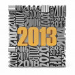 New year 2013.cube built from numbers. — 图库照片
