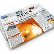 News. Folded newspaper on white isolated background - Stock Photo
