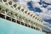 City of art and science museum in Valencia. Spain — Stock Photo