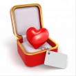 Haert in gift box. Concept of love. — Stock Photo