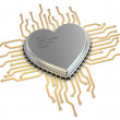 Stock Photo: My favorite processor. Cpu as heart.