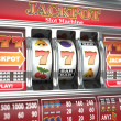 Jackpot on slot machine. — Stock Photo #42678539