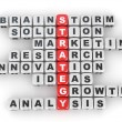 Conceptual image of strategy. — Stock Photo #5577405