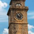 Old clock tower — Stock Photo