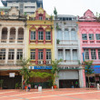 Old buildings in Kuala Lumpur city center — Stock Photo
