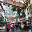Chinatown market in KualLumpur — Stock Photo #33832525