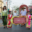 Stock Photo: Old Phuket town festival