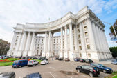 Ministry of Foreign Affairs of Ukraine building — Stock Photo