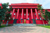 Main red building of National University of Kiev, Ukraine — Stock Photo