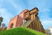 Golden gate archaeological monument in Kiev, Ukraine  — Stock Photo