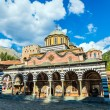 Rila monastery, a famous monastery in Bulgaria — Stock Photo #19015817