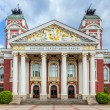 National theatre Ivan Vazov, Sofia, Bulgaria - Stock Photo
