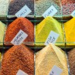 Colorful spices on display — Stock Photo