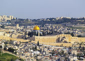 Jerusalem Cityscape, Israel — Stock Photo