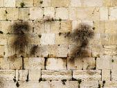 Wailing wall — Stockfoto
