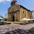 Stock Photo: Plazdel Carbayo, Aviles