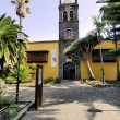 Stock Photo: SCristobal de lLaguna, Tenerife, Canary Islands