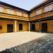 Colonial House Yard, San Cristobal de la Laguna, Tenerife - Foto Stock