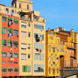 Stock Photo: Girona, Catalonia, Spain
