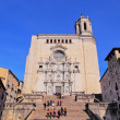 Stock Photo: Cathedral in Girona