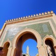 Bab Boujelud Gate in Fes, Morocco — Stock Photo #30961907