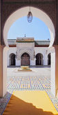 University of al-Karaouine in Fes, Morocco — Stock Photo
