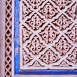 Stock Photo: MoroccDetail