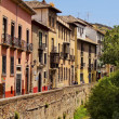 Albayzin in Granada, Spain — Stock Photo #34101221