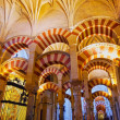 Mosque-Cathedral in Cordoba, Spain — Foto Stock