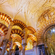 Mosque-Cathedral in Cordoba, Spain — Stock Photo