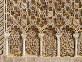 Alcazar of Seville, Spain — Stock Photo
