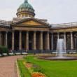 Kazan Cathedral in Saint Petersburg — Stock Photo