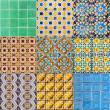 Set of Portuguese Tiles — Stock Photo