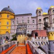 图库照片: PenNational Palace in Sintra