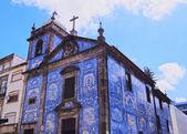 Almas Chapel in Porto — Stock Photo