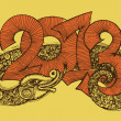 Year of the snake design. — Stok Vektör