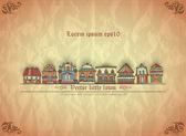 маленький городок. фон из старой бумаги. творческий ретро вектор — Cтоковый вектор