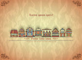Little town. Background from old paper. Creative vintage vector — Stok Vektör